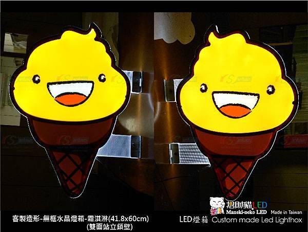 LED C043.jpg