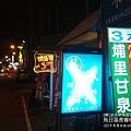 LED F006.jpg