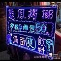 LED F014.jpg