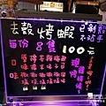 LED F036.jpg