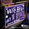 LED F050.jpg