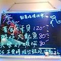 LED F051.jpg