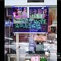 LED F066.jpg