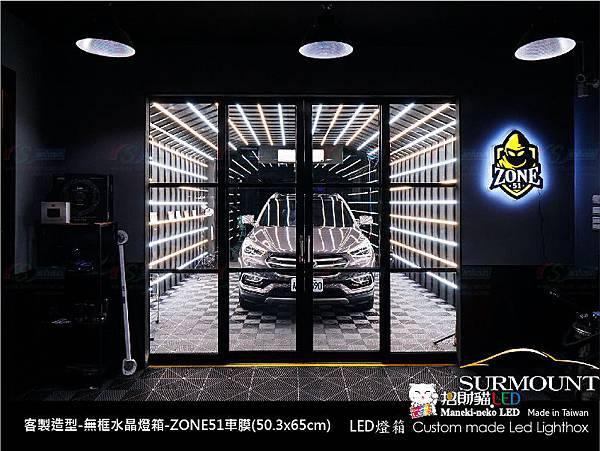 LED C057.jpg
