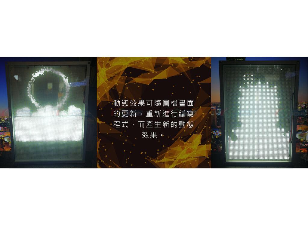 動態燈箱部落格-03.jpg