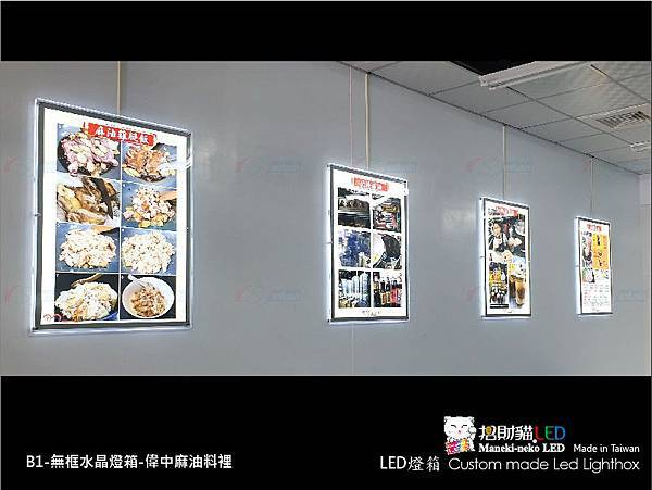 LED A163.jpg