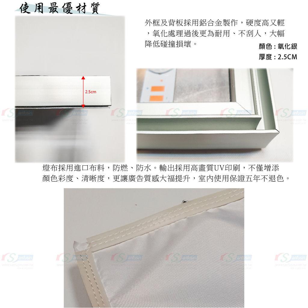 超薄布燈箱部落格-04.jpg