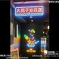 LED N361.jpg