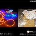 LED N369.jpg