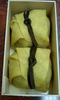 同事送的粽子﹐ 第一次知道粽子可以這樣做的