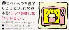 cakemix8.jpg