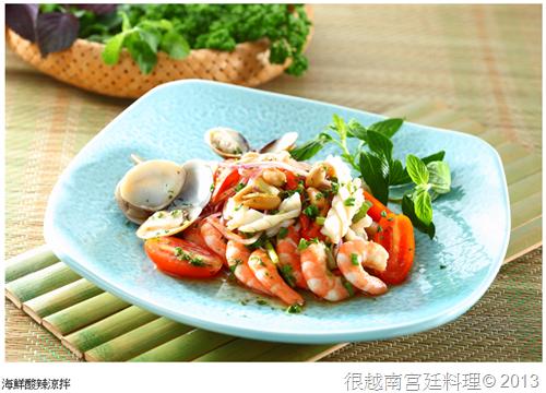 台中越南菜 海鮮酸辣涼拌