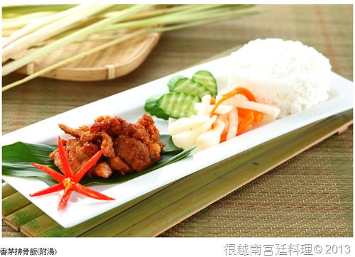 台中越南菜 香茅排骨飯