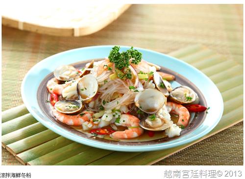 台中越南菜 涼拌海鮮冬粉