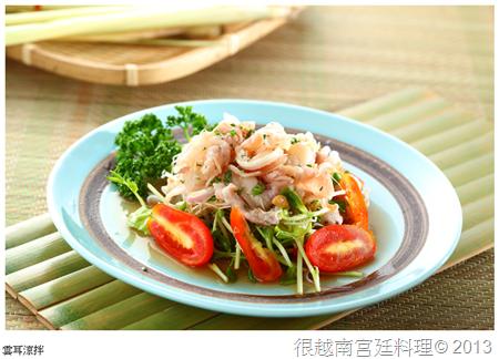 台中越南菜 雲耳涼拌
