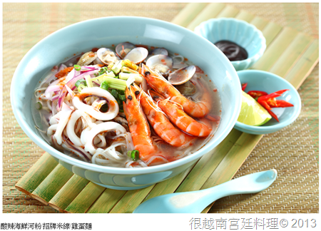 台中越南菜 酸辣海鮮河粉 招牌米線 雞蛋麵