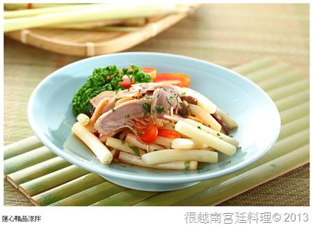 台中越南菜 蓮心鴨品涼拌