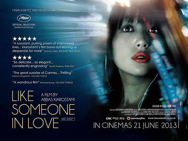 likesomeoneinlove-1
