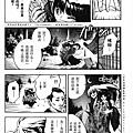 妖怪少爺8.jpg