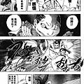 妖怪少爺20.jpg