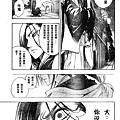 妖怪少爺24.jpg