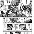 妖怪少爺29.jpg