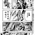 妖怪少爺38.jpg