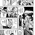 妖怪少爺55.jpg