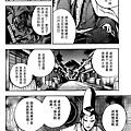 妖怪少爺58.jpg