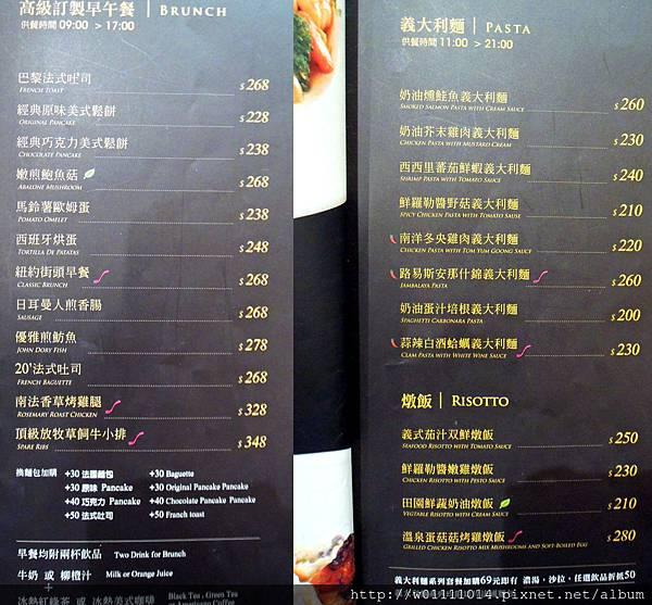 菜單1 - 1.jpg