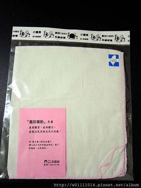 DSCN3419
