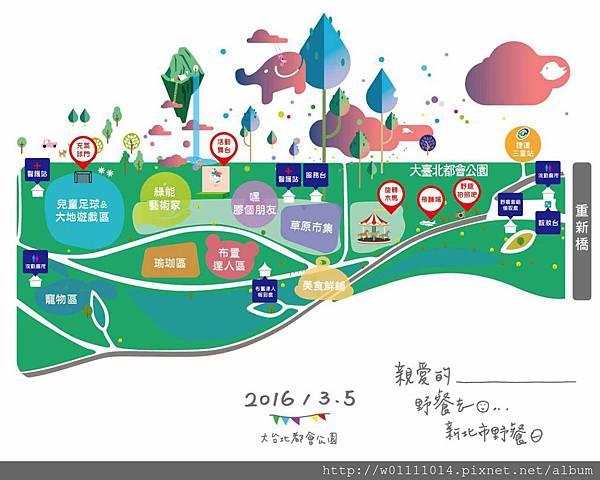野餐Q版地圖