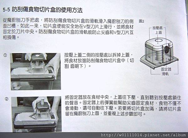 DSCN6001