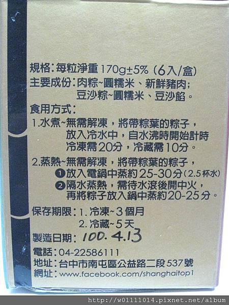IMG_2894.JPG