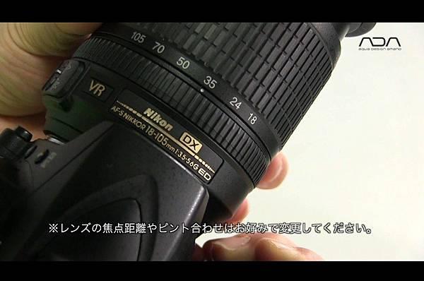 sshot-175.jpg