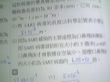 IMG0074A.jpg
