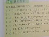 IMG0043A.jpg