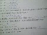 IMG0080A.jpg