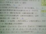 IMG0064A.jpg
