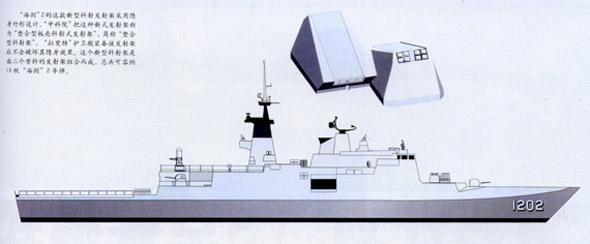 jszc20080816-06x