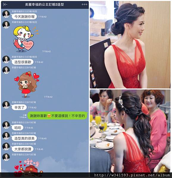 新娘秘書台北Wedding女皇 簡珮瀠-評價如何?