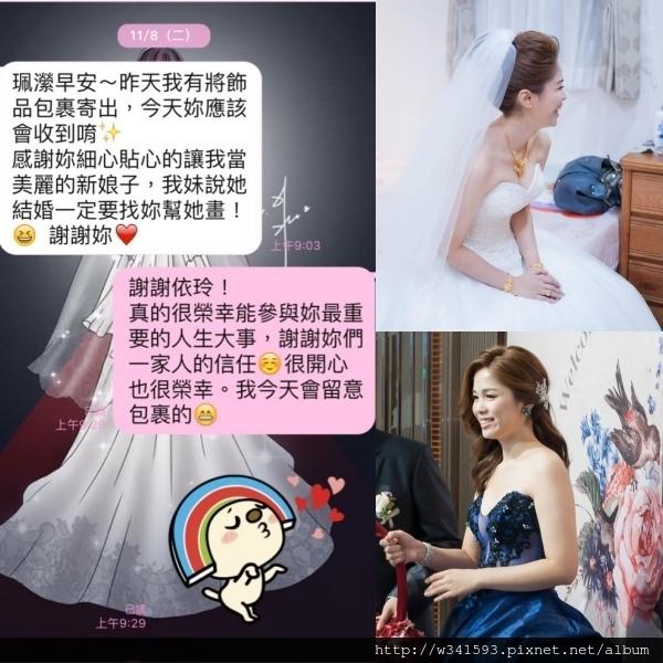 20161105公主推薦簡珮瀠