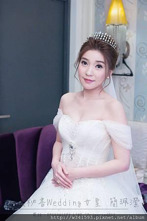 夢幻公主皇冠高盤造型-新娘秘書台北Wedding女皇 簡珮瀠