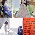 新娘推薦鄭佳瑋老師