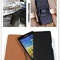 i9100 皮套 掛腰 手機袋