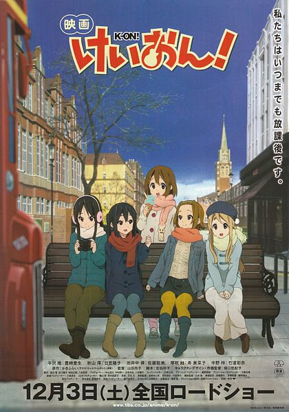 420px-K-ON!_the_movie_poster