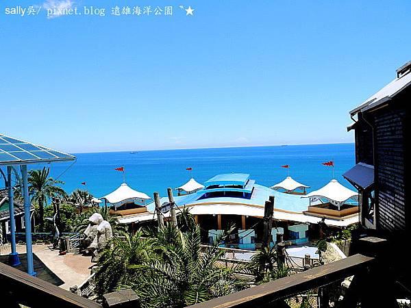 花蓮海洋公園 (7)