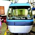 花蓮海洋公園 (6)
