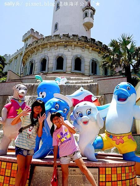 花蓮海洋公園 (20)