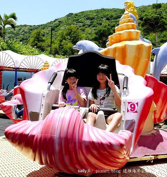 花蓮海洋公園 (19)